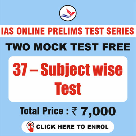 IAS Prelims Subject wise 37 Tests Series-Combo Pack