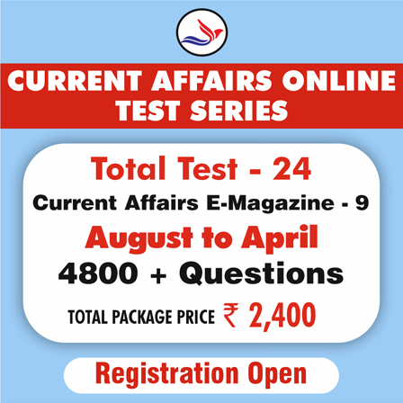 Current Affairs 24 Tests Series-Combo Pack