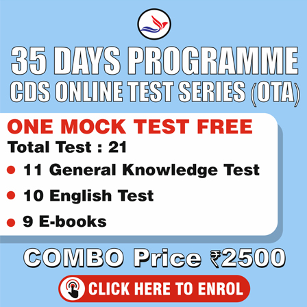 CDS Online 21 Tests Series OTA-Combo Pack