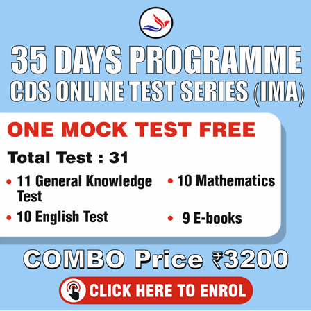 CDS Online 31 Tests Series IMA-Combo Pack