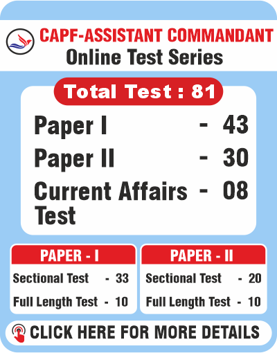 CAPF Assistant Commandant Paper-I & II 81 Tests-Combo Pack